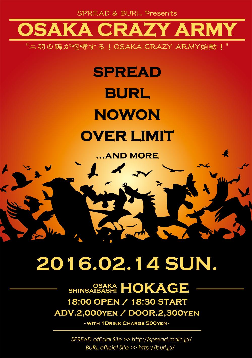 2月にSPREADとの合同イベント「OSAKA CRAZY ARMY」を開催!