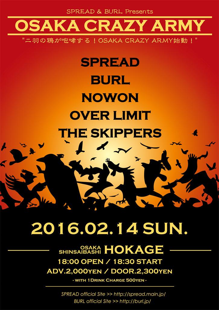 SPREADとのイベント『OSAKA CRAZY ARMY』、出演バンド追加発表!