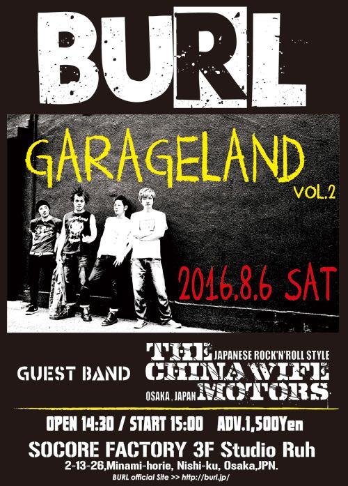 スタジオライブ『GARAGELAND Vol.2』のお知らせ。