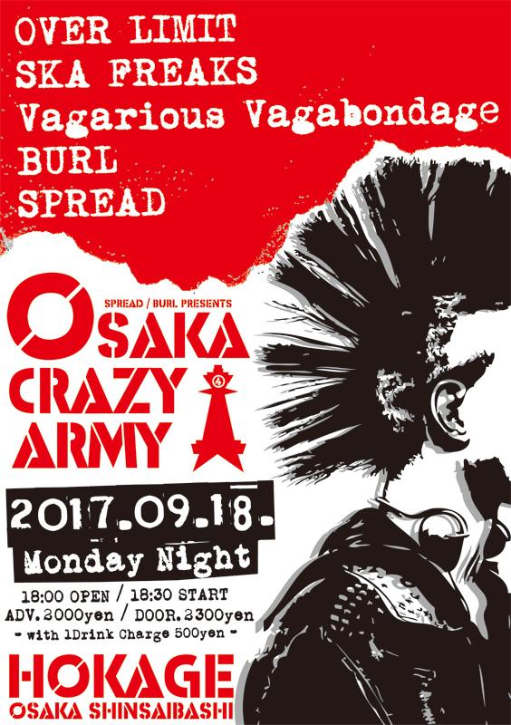 9月にSPREADとの合同イベント「OSAKA CRAZY ARMY」を開催!